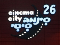cinemareshon2